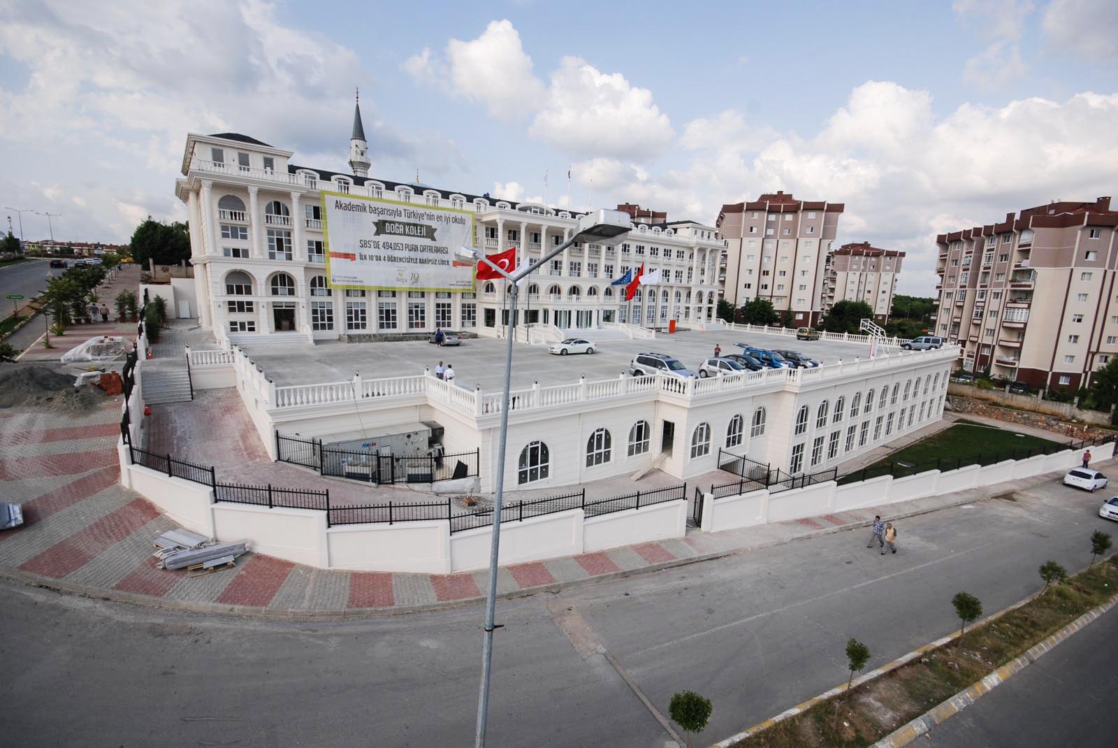 فروش دانشگاه در استانبول